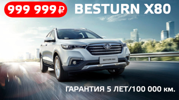 Новые автомобили Faw от ТАУЭР-АВТО   Орехово-Зуево ТАУЭР - АВТО 258a193606f
