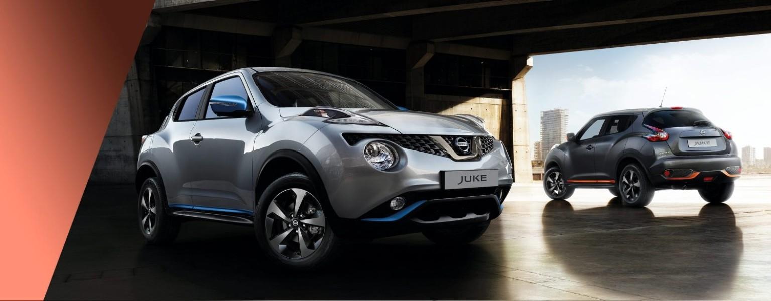 Купить Nissan Juke, комплектация, фото, цены   Орехово-Зуево ТАУЭР ... 878102c0ef8